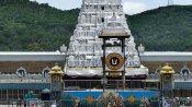 ఆ రోజు దర్శనాలకు బ్రేక్..! మూసివేయనున్న శ్రీవారి ఆలయం..!!