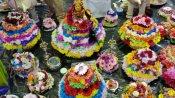 సిడ్నీలో వైభవంగా బతుకమ్మ సంబరాలు