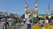 Ayodhya verdict: హైదరాబాద్ లో హై అలెర్ట్ ...అప్రమత్తమైన తెలంగాణా పోలీసు యంత్రాంగం