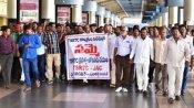 tsrtc strike:ఆర్టీసీ జేఏసీ చివరి అస్త్రం, కేంద్రం దృష్టికి సమస్య, జేఏసీ నేతల భేటీ