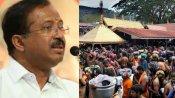 శబరిమల భక్తులు అర్బన్ నక్సల్స్ : కేంద్రమంత్రి మురళీధరన్ వివాదాస్పద వ్యాఖ్యలు