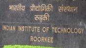 ఐఐటీ రూర్కీలో ఉద్యోగాలు: నాన్ టీచింగ్ ఉద్యోగాలకు అప్లయ్ చేయండి