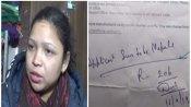 మీరు భారతీయుల్లా లేరు..ఆ దేశస్తుల్లా ఉన్నారు: పాస్పోర్ట్ను రిజెక్ట్ చేసిన అధికారులు