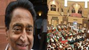 Madhya Pradesh Floor Test: సీఎం పదవికి కమల్ నాథ్ రాజీనామా, 'అంతా బీజేపీ కుట్రే'
