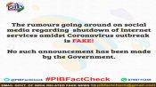 Fact Check:లాక్డౌన్ సమయంలో ప్రభుత్వం ఇంటర్నెట్ సేవలను నిలిపివేస్తోందా..?