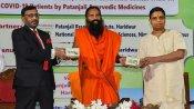 రాందేవ్ బాబా, ఆచార్య బాలకృష్ణ సహా ఐదుగురిపై కేసు: 420 సెక్షన్ కింద ఎఫ్ఐఆర్, ఎందుకంటే..?