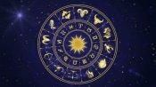 రవి సింహ సంక్రమణం ఆగస్టు16 తేదిన ఏ ఏ  రాశులపై ప్రభావం