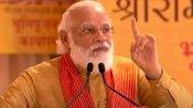 అయోధ్యలో ప్రధాని నోట జై శ్రీరామ్ కాదు.. జై సియారామ్: ఆసక్తికర కథనం: రెండింటి మధ్య తేడా