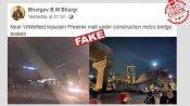 Fact check : సోషల్ మీడియాలో ఆ ఫోటోలతో ఫేక్ ప్రచారం...