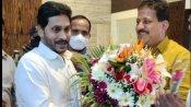 YS Jagan: బెంగళూరులో వైఎస్ జగన్, కర్ణాటక సీఎం ఆదేశాలతో బీజేపీ ఎమ్మెల్యే చర్చలు, తిరుమలలో !