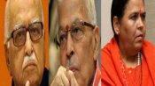 బాబ్రీ మసీదు కూల్చివేతపై తీర్పు: రాష్ట్రాలను అప్రమత్తం చేసిన కేంద్రం