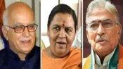 Live Updates : బాబ్రీ మసీదు కూల్చివేత కేసు: అద్వానీ సహా 32 మందికి రిలీఫ్.. నిర్దోషులుగా ప్రకటన