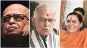ఎల్కే అద్వానీ, ఉమాభారతి సహా: బాబ్రీ మసీదు కూల్చివేత కేసులో సంచలన తీర్పు: హైఅలర్ట్