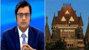 TRP Scam:అర్నాబ్ గోస్వామి షాక్ - అరెస్టు నుంచి రక్షణకు హైకోర్టు నో -ముంబై పోలీసులకు గ్రీన్ సిగ్నల్