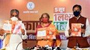 Bihar Elections 2020: బీహారీలకు ఉచిత కరోనా వ్యాక్సిన్.. బీజేపీ మేనిఫెస్టోలో ఆసక్తికర హామీలు