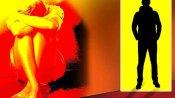 Torture: నాటుకోడిలా చిక్కిందని 17 ఏళ్ల యువతిని 22 రోజులు ఫ్రెండ్స్ రేప్, చిన్న గొడవతో జీవితం!