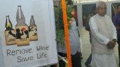 బీహార్ సీఎం పదవికి నితీశ్ రాజీనామా -గవర్నర్ ఆమోదం -ఆయన కలల పథకానికి బీజేపీ గండి