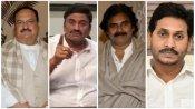 రాజధానిపై బీజేపీ భారీ మెలిక -పవన్ వత్తాసు -'జగనన్నతోడు', వీసీల భర్తీ కథ తెలుసా: ఎంపీ రఘురామ
