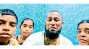 అబ్దుల్ సలాం కుటుంబం ఆత్మహత్య: నంద్యాల సీఐ అరెస్ట్, క్రిమినల్ కేసు నమోదు