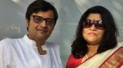 Arnab Goswami: లేడీ పోలీసు ఆఫీసర్ పై దాడి చేశారని ఆర్నబ్ పై మరో కేసు, అరెస్టు చేస్తారని, కోర్టులో!