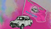 Dubbaka bypoll results : పుంజుకుంటున్న టీఆర్ఎస్ ...మారుతున్న ట్రెండ్ .. బీజేపీ నేతల్లో టెన్షన్