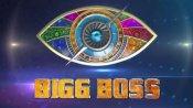 Bigg Boss 4: కుటుంబాల్లో చిచ్చు -ముఖ్యమంత్రి సంచలన వ్యాఖ్యలు -హోస్ట్పై మండిపాటు