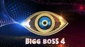Bigg Boss Telugu:ఈ సారి టైటిల్ మహిళలదేనా..బిగ్బాస్ ఆలోచన ఏంటి..తొలి స్థానంలో ఆ బ్యూటీ..?