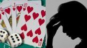 Wife for sale: చెత్తనా కొడుకు, మహాభారతం రిపీట్, పేకాట కోసం భార్య పందెం, జల్సా చేసుకోండి ఫ్రెండ్స్ !