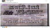 Fake : ఆదానీ రైల్వే... సోషల్ మీడియాలో వైరల్ అవుతున్న ఆ ఫోటో ఫేక్..