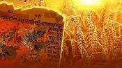 ఉత్తరాయణ పుణ్య కాలం: ఈ సమయం ఎవరికి అనుకూలం..?