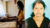 Illegal affair: ఎదురింటి ఆంటీ మీద కోరిక, బెడ్ రూమ్ రహస్యాలు లీక్, ఇది నా లవ్ స్టోరీ, నా ఖర్మ ఇంతే!