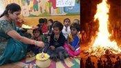 Sankranti 2021:భోగి అంటే ఏమిటి..భోగి మంట, భోగిపళ్ళ వెనుక దాగిన రహస్యాలు ఏమిటి ?