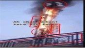 Fake : ఆ వీడియోకు పంజాబ్కు సంబంధం లేదు... అది జియో టవర్ కాదు...