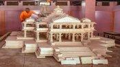 రామ మందిరానికి 83 ఏళ్ల సాధువు రూ.1కోటి విరాళం... ఆశ్చర్యపోయిన బ్యాంకు సిబ్బంది...