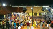 Sabarimala: శబరిమల అయ్యప్ప భక్తుల సంఖ్య తగ్గించండి, సుప్రీంలో కేరళ ప్రభుత్వం మరోసారి వాదన !