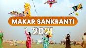 2021లో మకర సంక్రాంతి, శుక్ర, గురు మౌఢ్యాల నిర్ధారణ