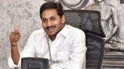 సంక్రాంతి పండక్కి జగన్ షెడ్యూల్ ఇదే: ఎక్కడికెళ్తున్నారంటే?: ఆ ఆనవాయితీకి చంద్రబాబు పుల్స్టాప్