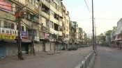 భారత్ బంద్: జీఎస్టీ, పెట్రో ధరలకు నిరసనగా 40వేల వ్యాపార సంఘాలు, రైతు సంఘాల మద్దతు