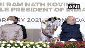 motera : మొతెరా స్టేడియం ప్రారంభించిన రాష్ట్రపతి-మోడీ పేరు-భారత్, ఇంగ్లండ్ టెస్టుకు రెడీ