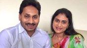 YS Jagan: వైఎస్ షర్మిల రాజకీయ పార్టీపై నోరు మెదపని జగనన్న...ఆసక్తికర చర్చ!