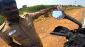 Video: సడెన్గా బైక్ ఆపిన పోలీస్.. ఎవరూ గెస్ చేయలేని టాస్క్.. నిమిషాల్లోనే పూర్తి చేసిన బైకర్...