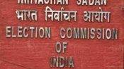 తెలంగాణలో 576 మంది పంచాయతీ ప్రజాప్రతినిధులకు ఈసీ షాక్... అనర్హత వేటు...