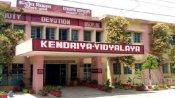 Kendriya Vidyalayaలో ఒకటవ తరగతికి అడ్మిషన్స్: పూర్తి వివరాలు మీకోసం..!