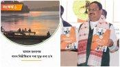 బీజేపీ సంచలనం -బ్రహ్మపుత్ర నదిపై యుద్ధం -అస్సాం ఎన్నికల మేనిఫెస్టో -సరైన ఎన్ఆర్సీ, 2లక్షల ఉద్యోగాలు