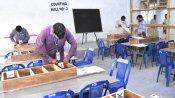 ఏపీ మున్సిపల్ ఎన్నికల కౌంటింగ్ ప్రారంభం- 11 గంటల తర్వాత తొలి ఫలితాలు