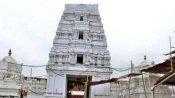 రాజన్న ఆలయంలో అపచారం.. కైలాసగిరి చిత్రాలతో వెండిపటం...