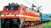 దానాపూర్ ఎక్స్ప్రెస్కి తప్పిన ప్రమాదం... ఘన్పూర్ వద్ద బోగీల నుంచి విడిపోయిన ఇంజిన్...