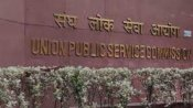 UPSC Mains 2020 : సివిల్స్-2020 మెయిన్స్ ఫలితాలు విడుదల...
