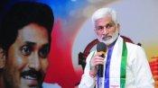 విశాఖ స్టీల్ ప్లాంట్ ప్రైవేటీకరణకు అంగీకరించం: విజయసాయి రెడ్డి, 'గంటా'పై సెటైర్లు