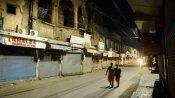 ఢిల్లీలో లాక్ డౌన్ విధింపు ... కరోనా కట్టడికి ఈ రోజు అర్ధరాత్రి నుండి వారం రోజుల పాటు కర్ఫ్యూ !!